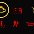 Заводские коды ошибок Opel