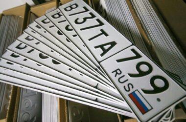 Все коды регионов на номерах в России