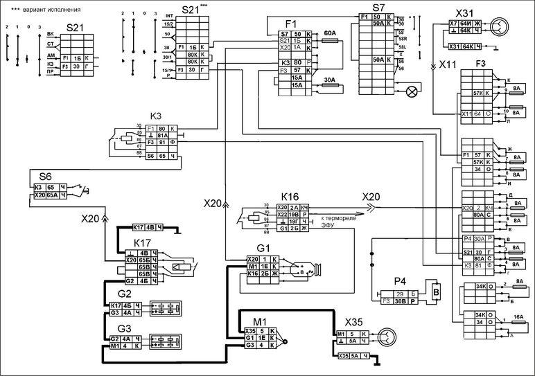 Схема электроснабжения для всех автомобилей Камаз с генератором 800вт