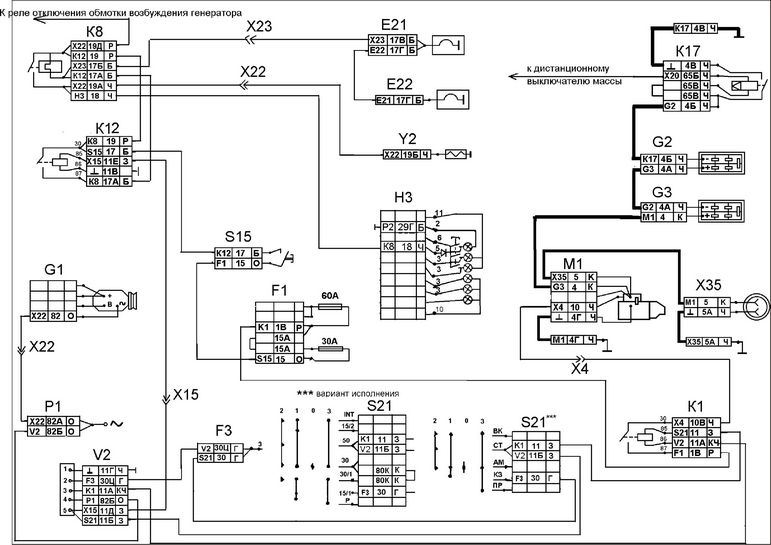 Схема пуска двигателя Камаз